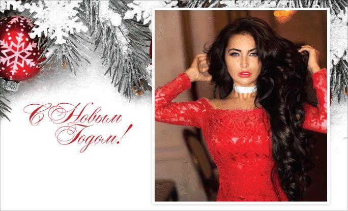 Поздравление от Аники Керимовой
