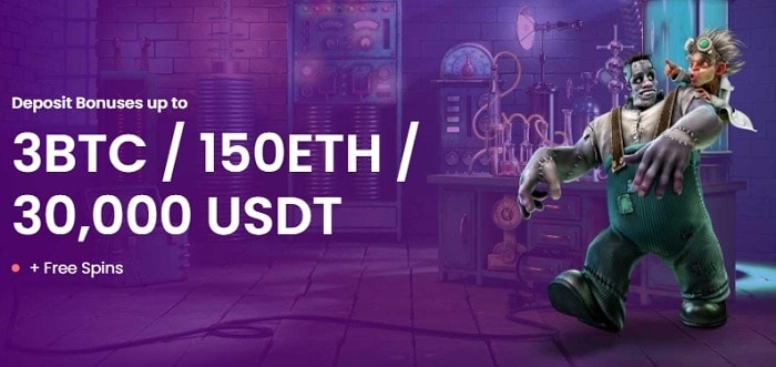 TrustDice 3 BTC bonus