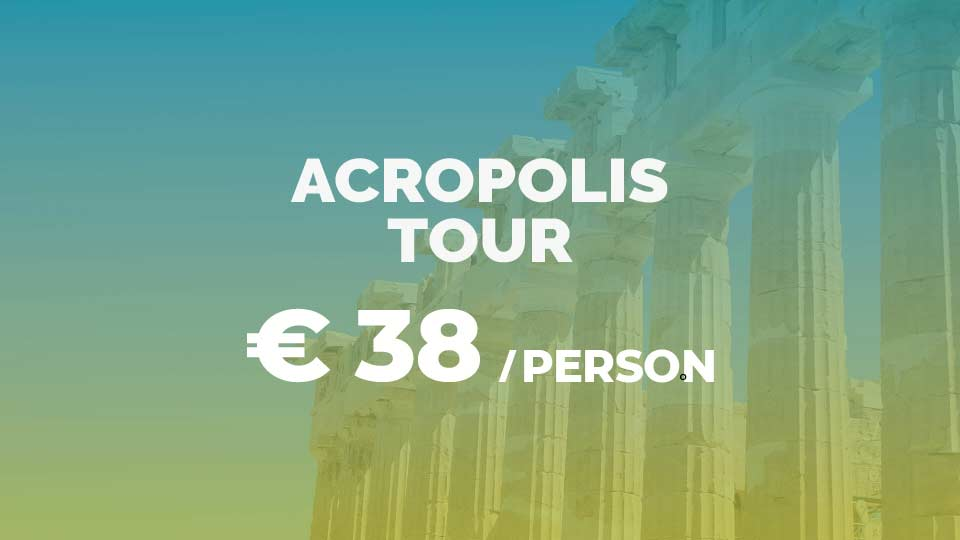 Acropolis guided tour in German or in Dutch