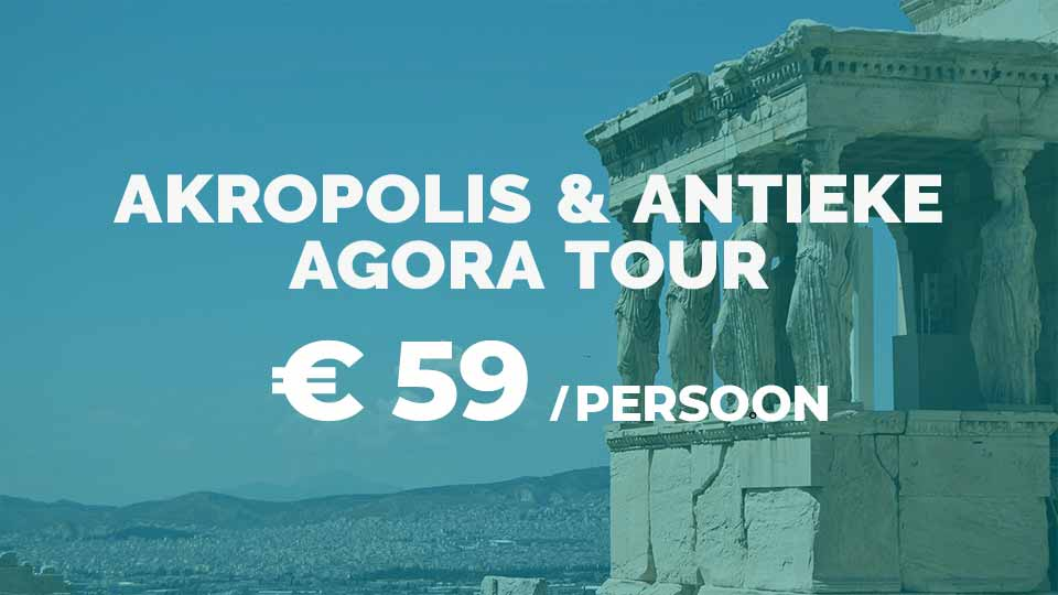 Akropolis-&-Antieke-Agora-rondleiding-in-het-Nederlands_A1