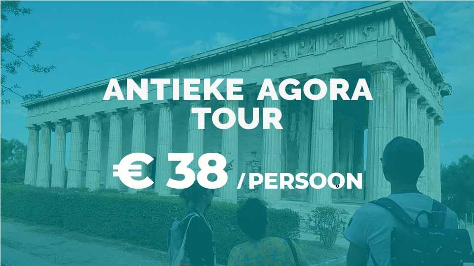 Antieke Agora tour in het Nederlands