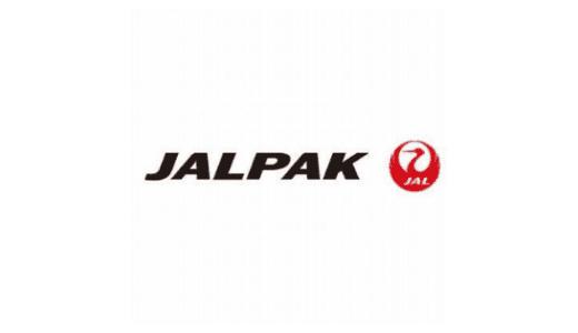 【最新】ジャルパック(JALPAK)割引クーポンコード・セールまとめ