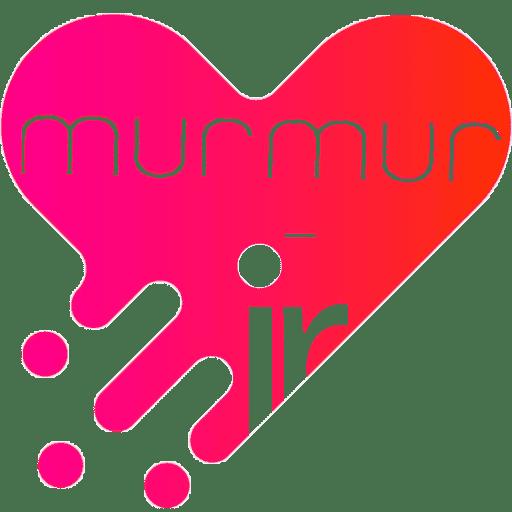 فروشگاه مورمور |murmur shop| هدیه آنلاین