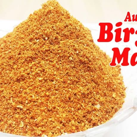 Biryani Masala Recipe | How to Make Biryani Masala at Home | Homemade Biryani Masala