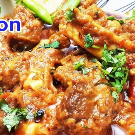 Mutton Stew Recipe | Mutton Stew Recipe Pakistani | Mutton Stew | How To Make Mutton Stew