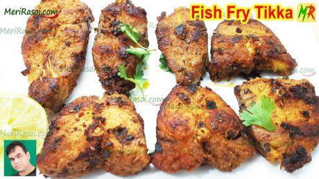 Fish Fry Tikka Recipe | Fish Fry Recipe | Fish Tikka Recipe | Fish Snacks Recipe | Pan Fry Fish