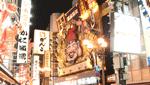 商標登録insideNews: 「お笑いの街」で横行するパロディー商品 - 産経WEST