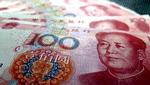 CTMO 中国 国家知识产权局商标局 商標関連料金表💰