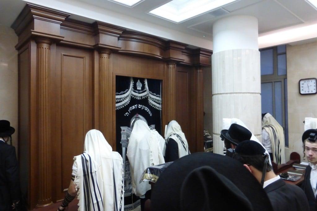 טיול לבני ברק-בית כנסת איצ'קוביץ