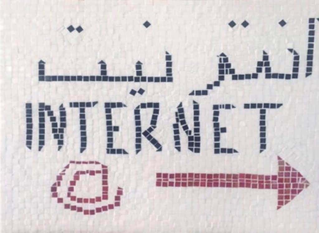 Jamelie Hassan, Internet