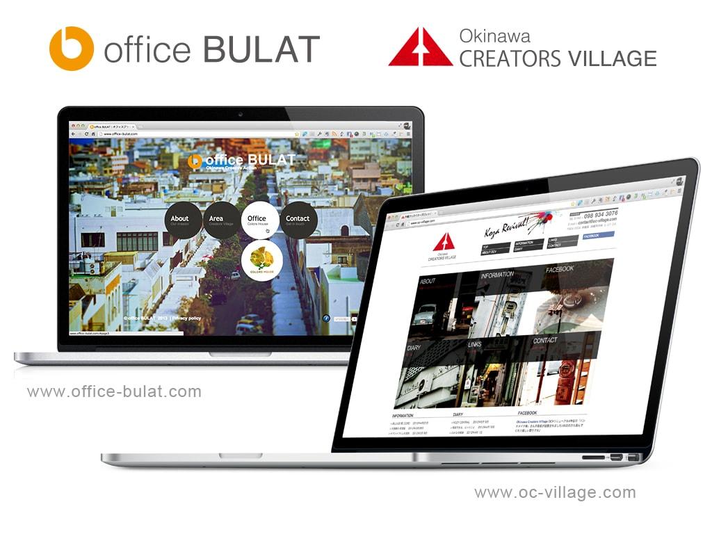 WEBサイト officeBULAT 沖縄クリエイターズビレッジ