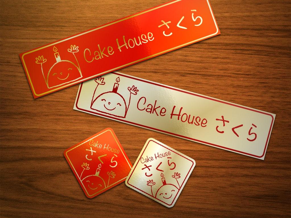 ケーキハウスさくら ロゴ・ピックデザイン制作