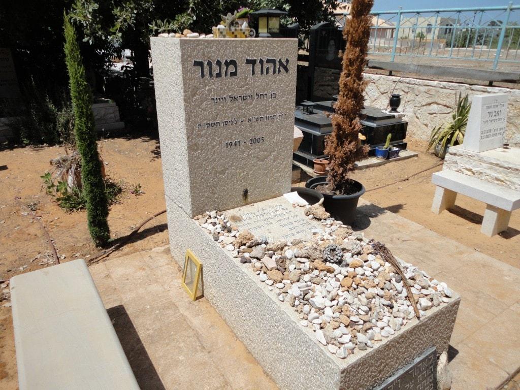 קברו של אהוד מנור