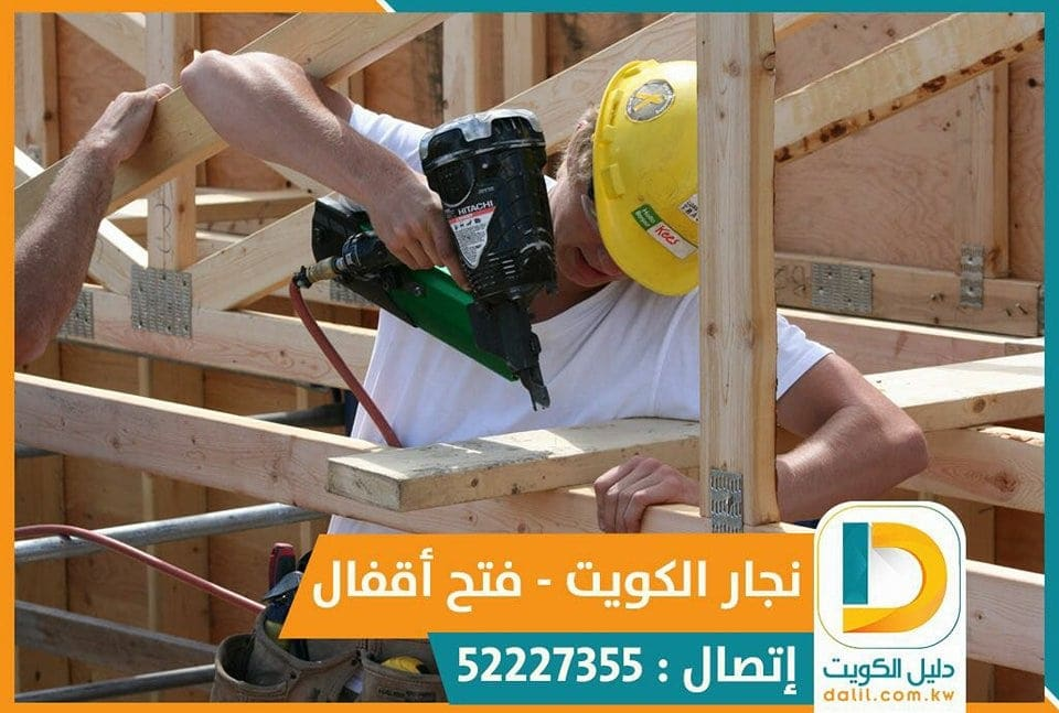 نجار ابواب خشب الكويت 52227355