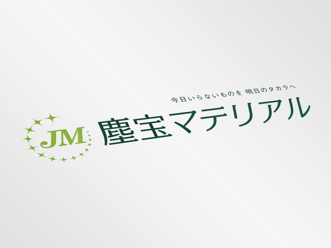 塵宝マテリアル株式会社 ロゴデザイン