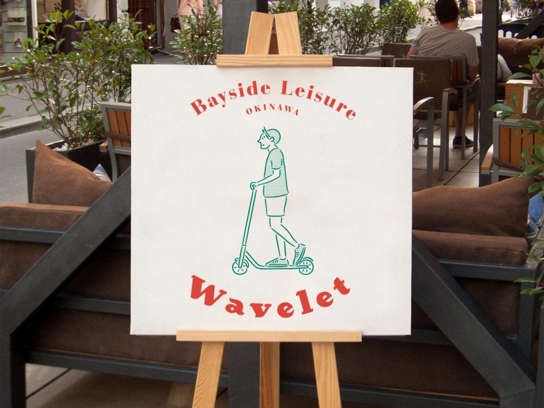 レンタル電動キックボード「Wavelet」ロゴデザイン