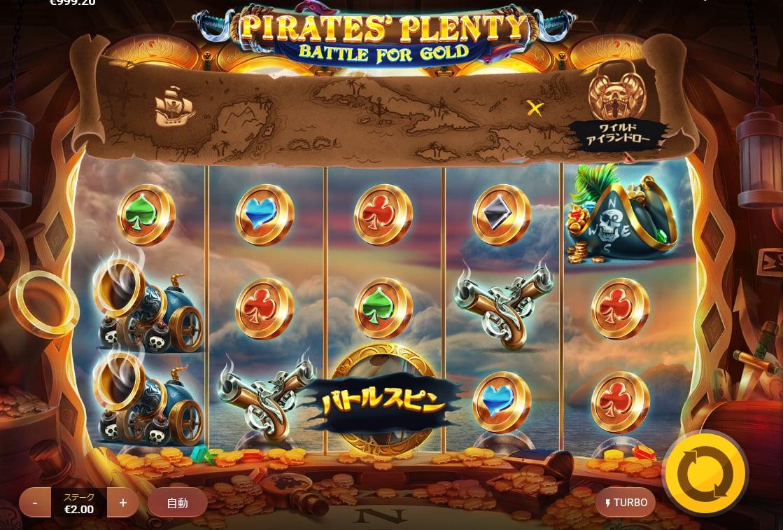 Pirates Plenty Battle for Goldについて