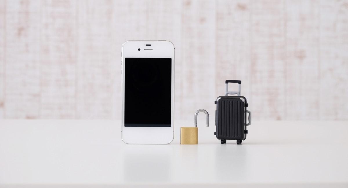 【最新版】SIMロック解除の条件まとめ[docomo/au/SoftBank]