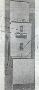 Полуавтомат АТ-3 на жетонах