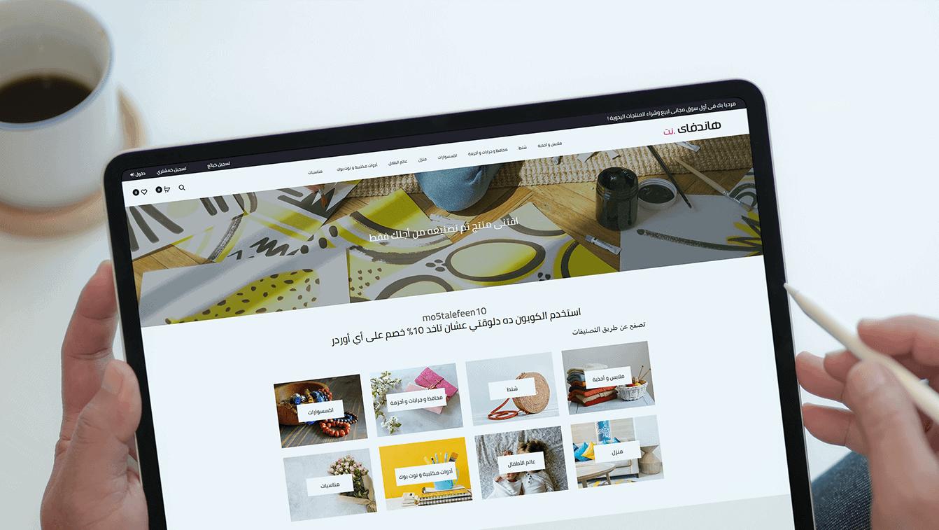 Alex Web Design and development company clients in Egypt Handfy Company