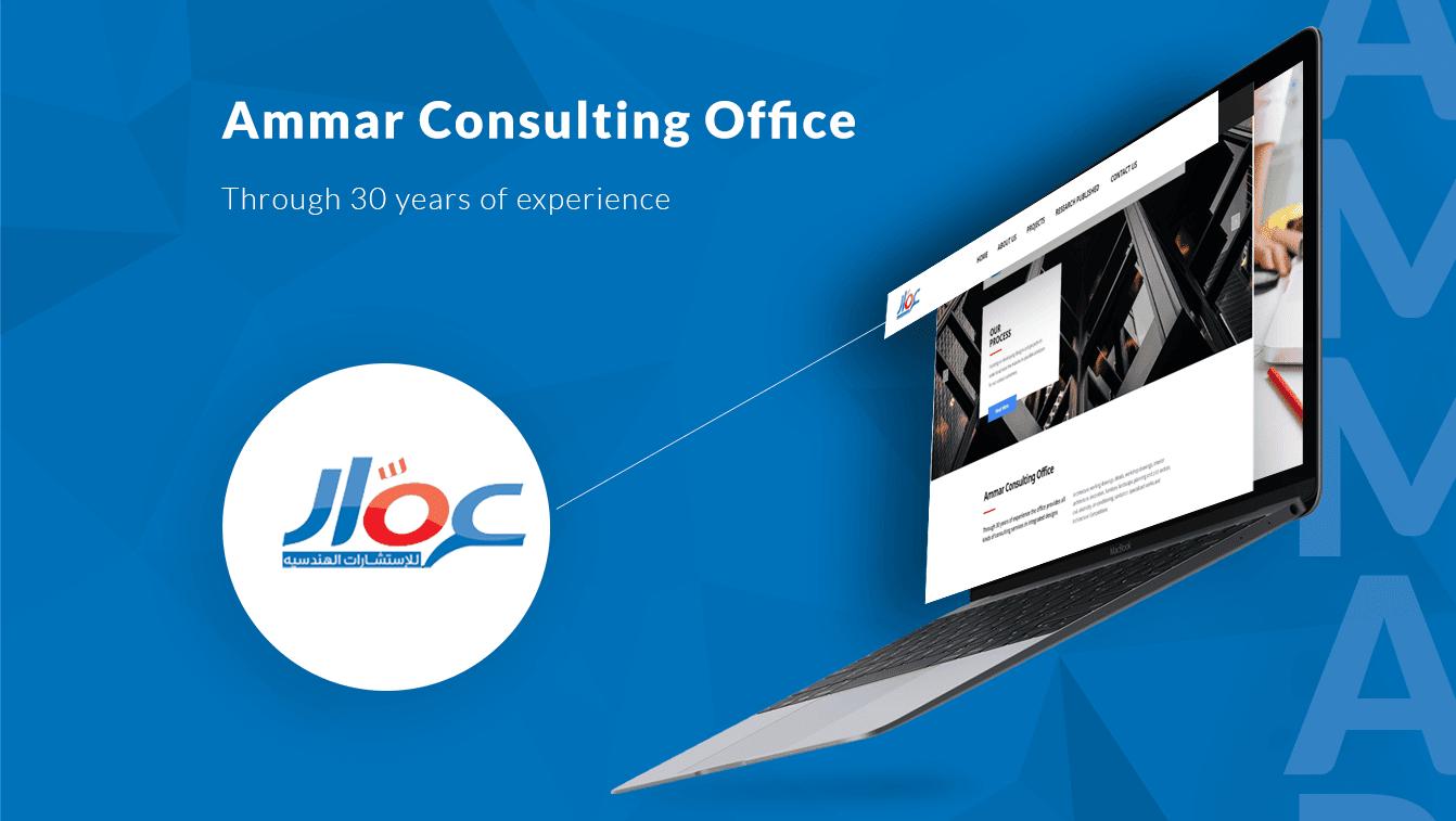 Alex Web Design and development company clients in Egypt Ammar Company