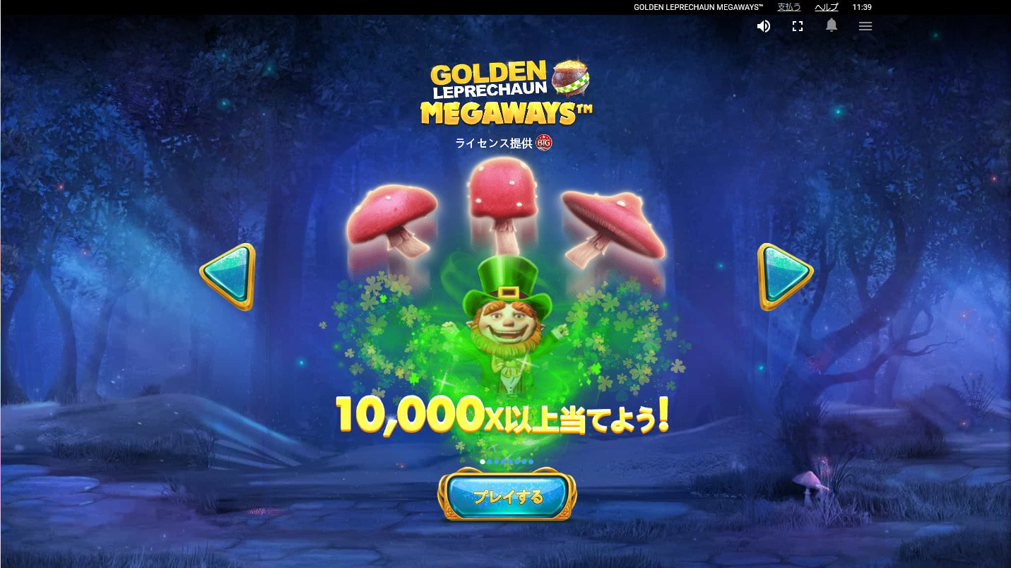 Golden Leprechaun Megawaysスタート画面