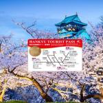 ซื้อบัตร Hankyu Tourist Pass ราคาถูกสุดในประเทศไทย