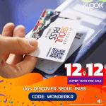 โปรโมชั่น ราคา 12 บาทจาก Klook วันนี้ขอเสนอ คูปองส่วนลดเที่ยวเกาหลีแบบฟินๆ