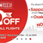 AirAsia บินญี่ปุ่น เกาหลี ลด 20%