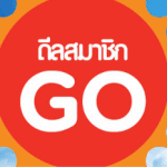 Deal สำหรับสมาชิกที่ AirAsiaGo.com