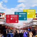 Tokyo Metro Pass ซื้อที่ไหน ถูกที่สุด