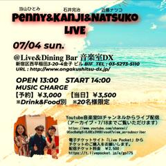 7月04(日)Penny & Kanji & Natsuko