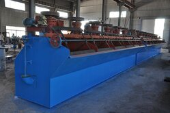 froth flotation cells