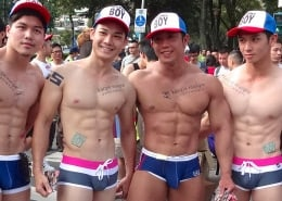 Тайваньский гей-прайд