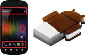 Андроид 3.0 Honeycomb