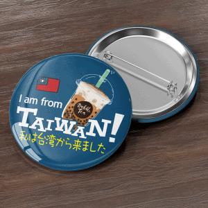 我是台灣人胸章,行李箱貼紙,防水貼紙,