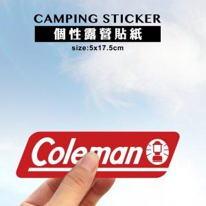 露營品牌貼紙