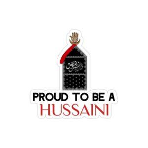 استیکر لپ تاپ ما ملت امام حسینیم!