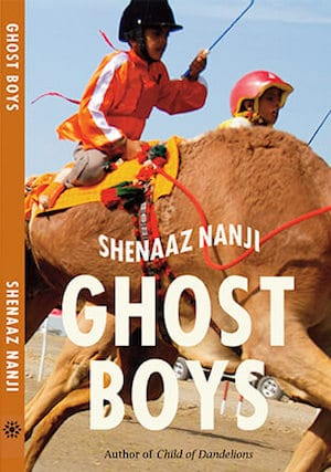 Ghost Boys - Book Cover