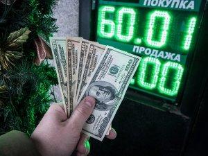 Прогноз курса доллара на август 2020 года (причины роста или падения доллара к рублю)