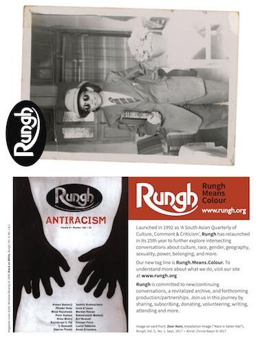Rungh Postcard