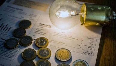 Electricidad euros factura