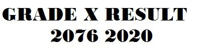 class 10 result 2076 2020