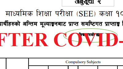 SEE Result 2077 after covid