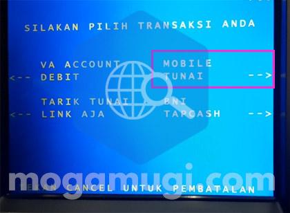 Mobile Tunai BNI di ATM