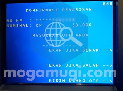 Masukan OTP Mobile Tunai
