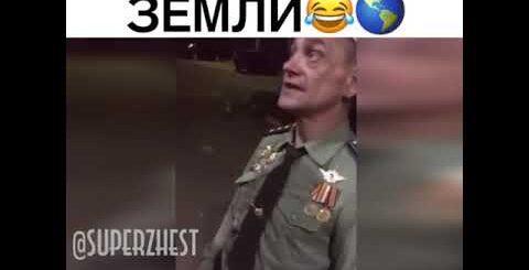 Военные приколы!