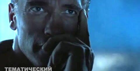 Арнольд Шварценеггер часть 8 | Приколы из кино | Приколы с актерами | Тематический #19