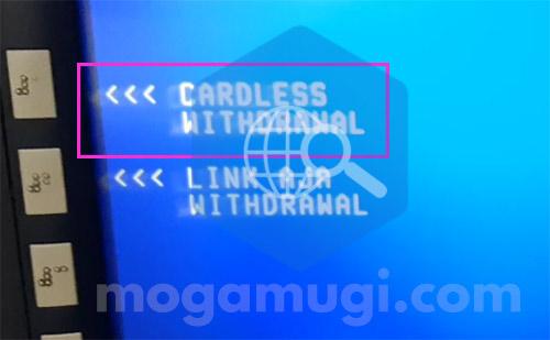 ATM BTN Cardless Withdrawal