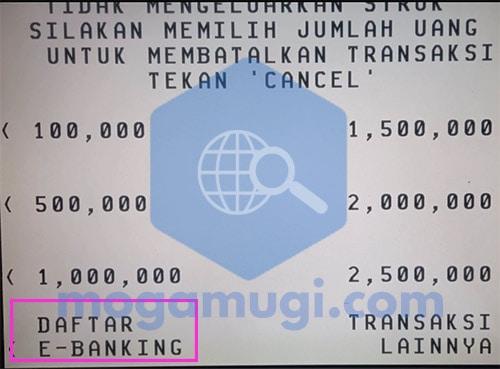 Daftar E-Banking BCA di ATM